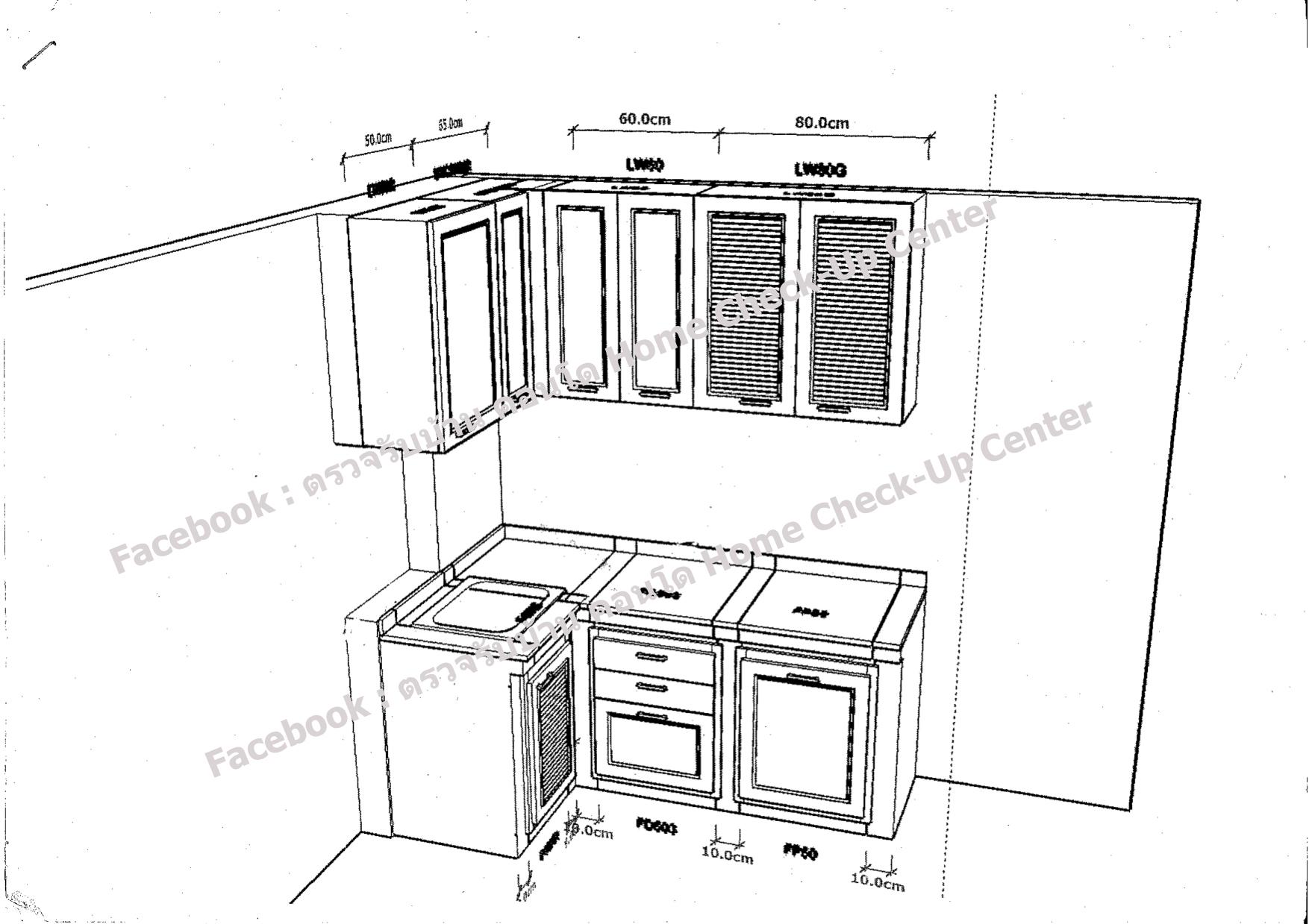 ตัวอย่างการออกแบบห้องครัวด้วยโปรแกรม3D