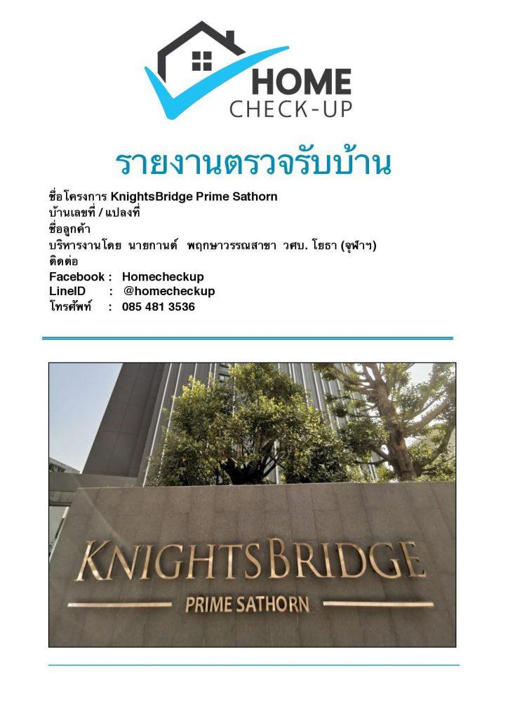 KnightsBridge Prime Sathorn